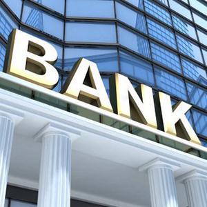 Банки Кусы