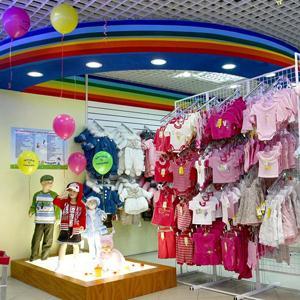 Детские магазины Кусы