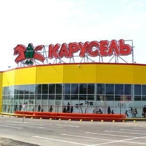Гипермаркеты Кусы