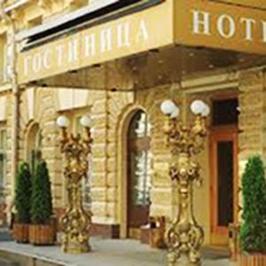 Гостиницы Кусы