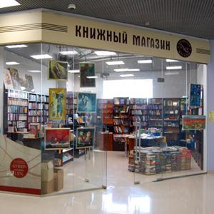 Книжные магазины Кусы