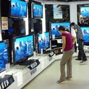 Магазины электроники Кусы