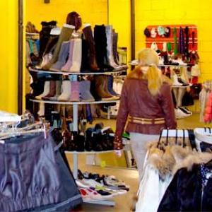 Магазины одежды и обуви Кусы