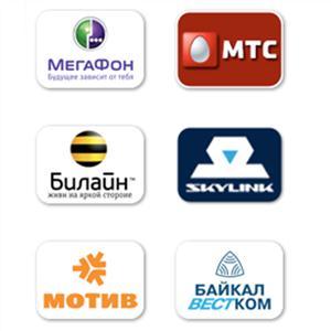 Операторы сотовой связи Кусы