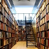 Библиотеки в Кусе