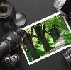 Фотоуслуги в Кусе