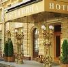 Гостиницы в Кусе