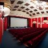 Кинотеатры в Кусе