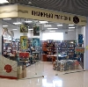 Книжные магазины в Кусе