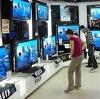 Магазины электроники в Кусе