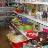 Магазины хозтоваров в Кусе