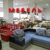 Магазины мебели в Кусе