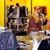 Магазины одежды и обуви в Кусе