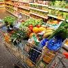 Магазины продуктов в Кусе