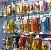 Парфюмерные магазины в Кусе