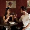 Рестораны, кафе, бары в Кусе