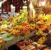 Рынки в Кусе