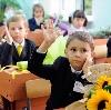 Школы в Кусе