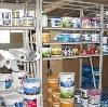 Строительные магазины в Кусе