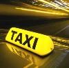Такси в Кусе