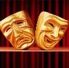 Театры в Кусе