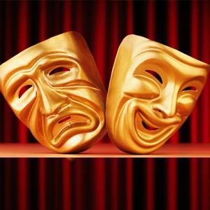 Театры Кусы