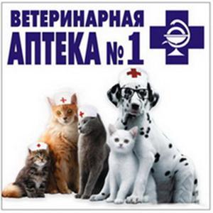 Ветеринарные аптеки Кусы