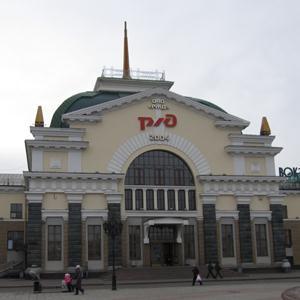 Железнодорожные вокзалы Кусы